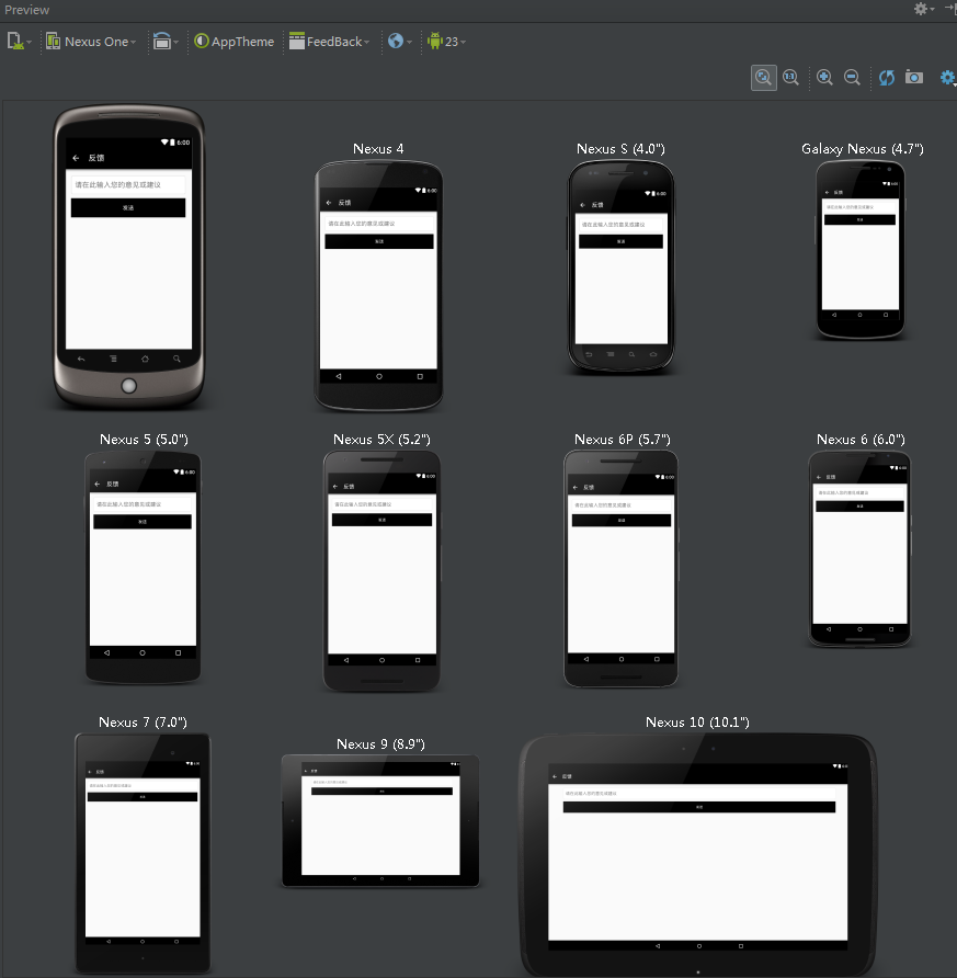 android-studio-hero-screens