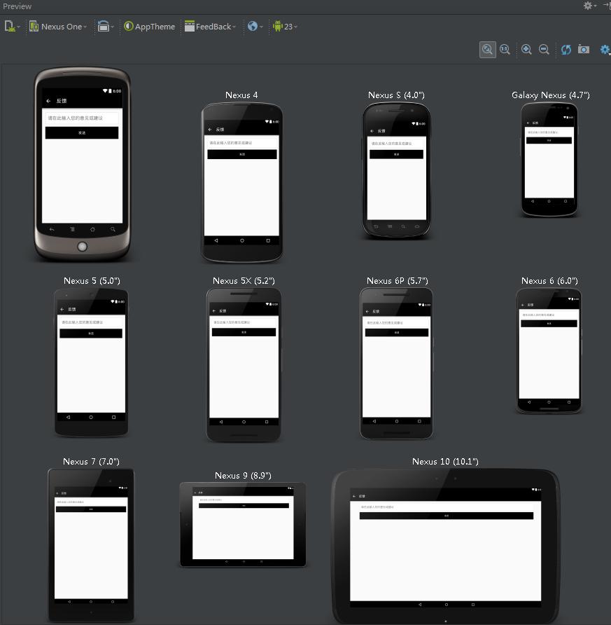 android-studio-hero-screens